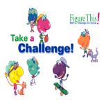 Figure This Math Challenge logo