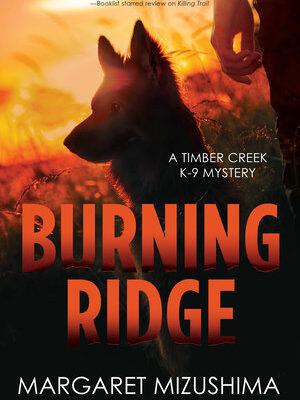 SP burning ridge